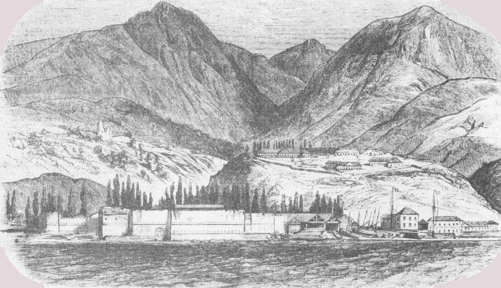 Общий вид Сухум-Кале. Гравюра неизвестного автора