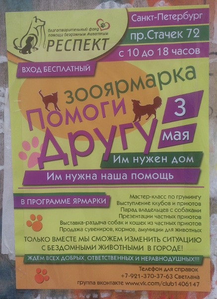 zoomarket_130503