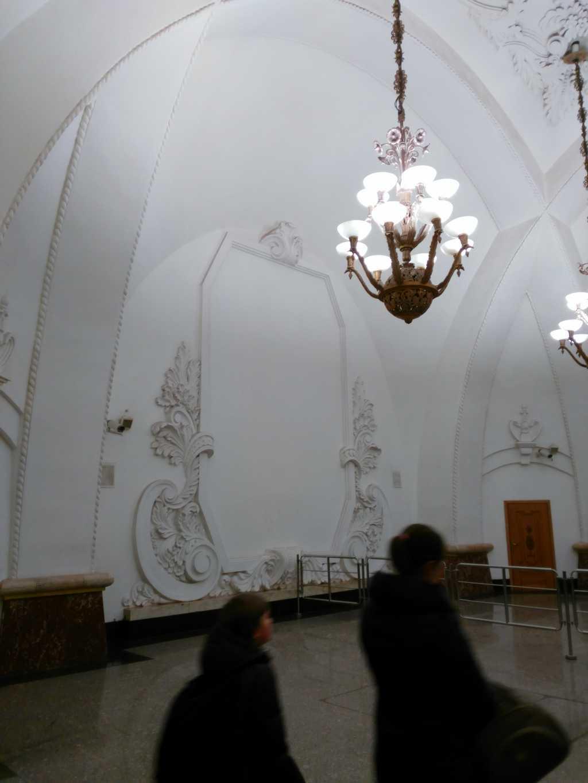 arbatskaya1