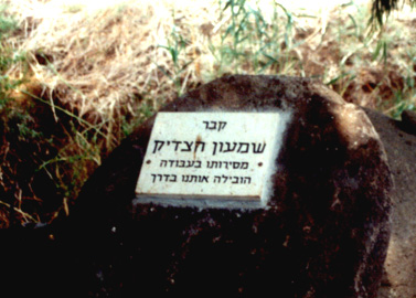 the-tomb
