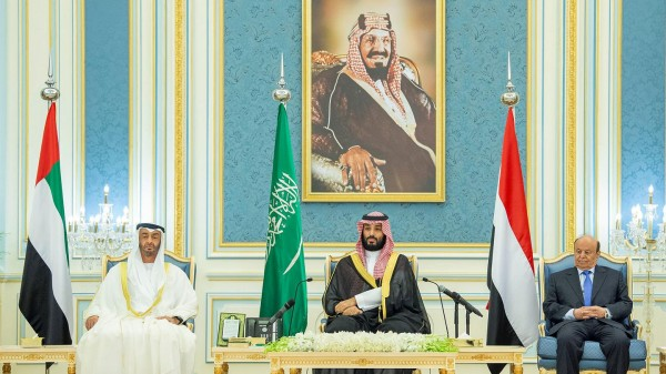 Эр-Риядское соглашение