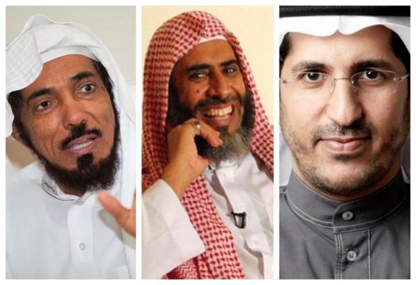 Salman al-Odah, Awad al-Qarni and Ali al-Omari.jpg