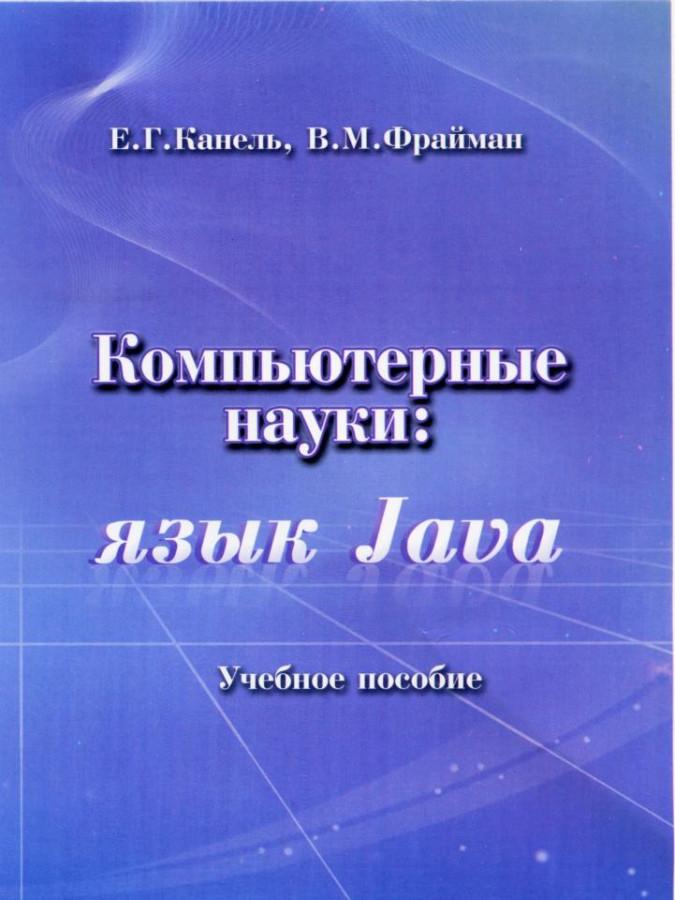 u4ebnik