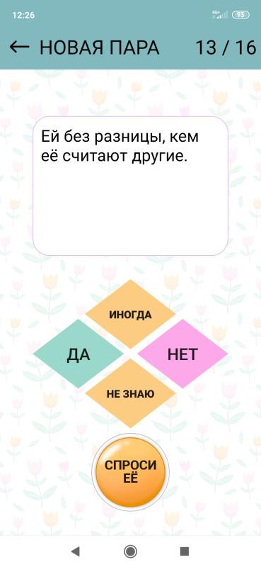 https://ic.pics.livejournal.com/ista_szondi/28218149/1041/1041_800.jpg