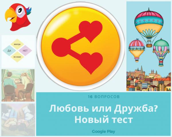 https://ic.pics.livejournal.com/ista_szondi/28218149/1366/1366_600.png