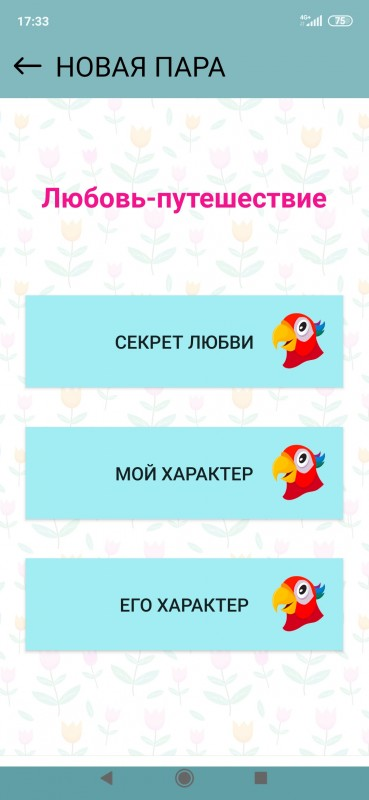 https://ic.pics.livejournal.com/ista_szondi/28218149/275/275_800.jpg