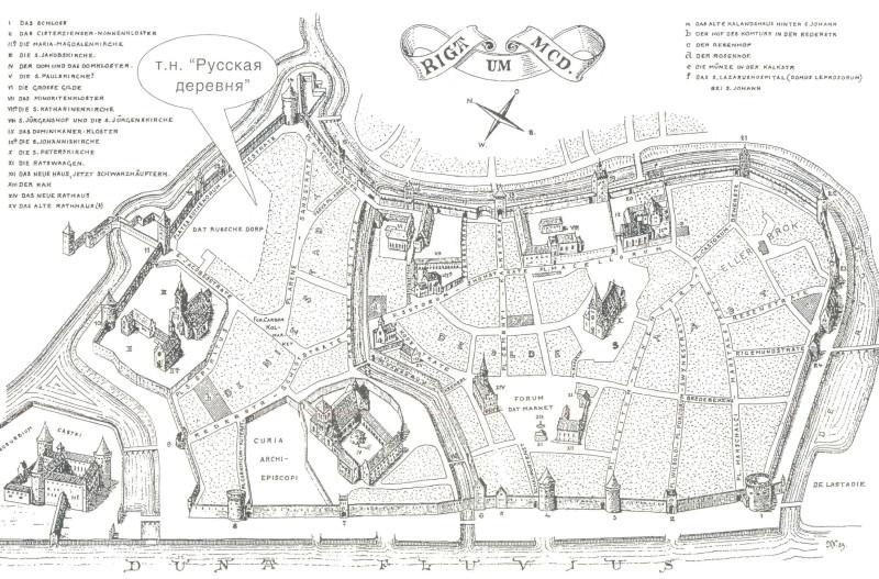 План г.Риги 1400 года (реконструкция В.Неймана)