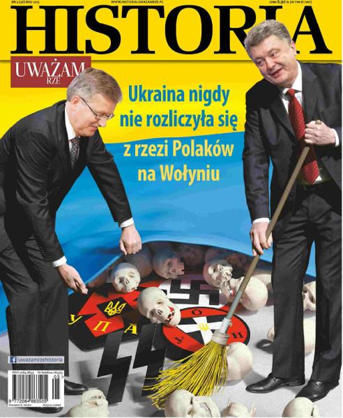 Польские СМИ про волынскую резню