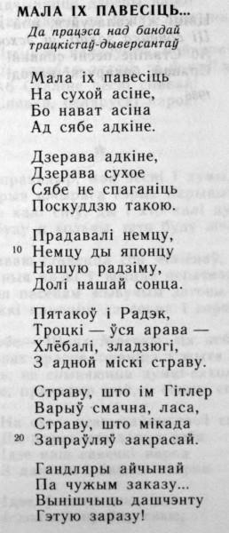 Kupala_Janka9