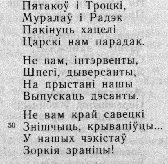 Kupala_Janka3