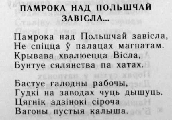Kupala_Janka6