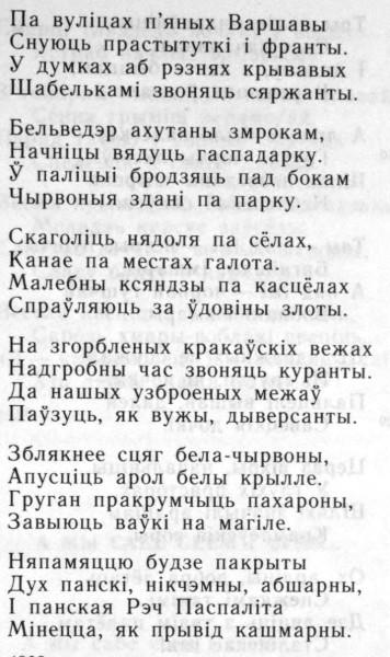 Kupala_Janka7