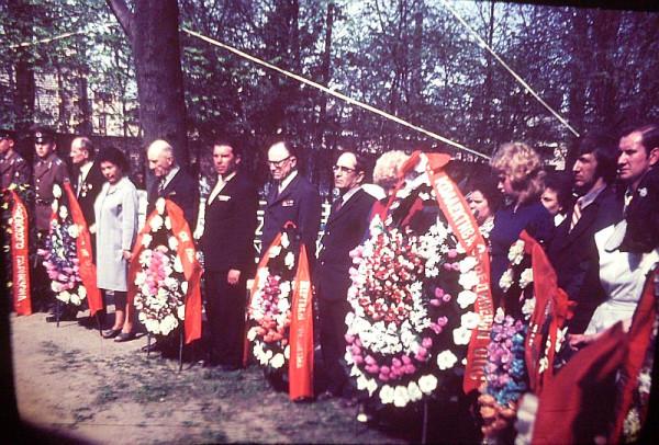 Миронос1 кл  9 мая 1975