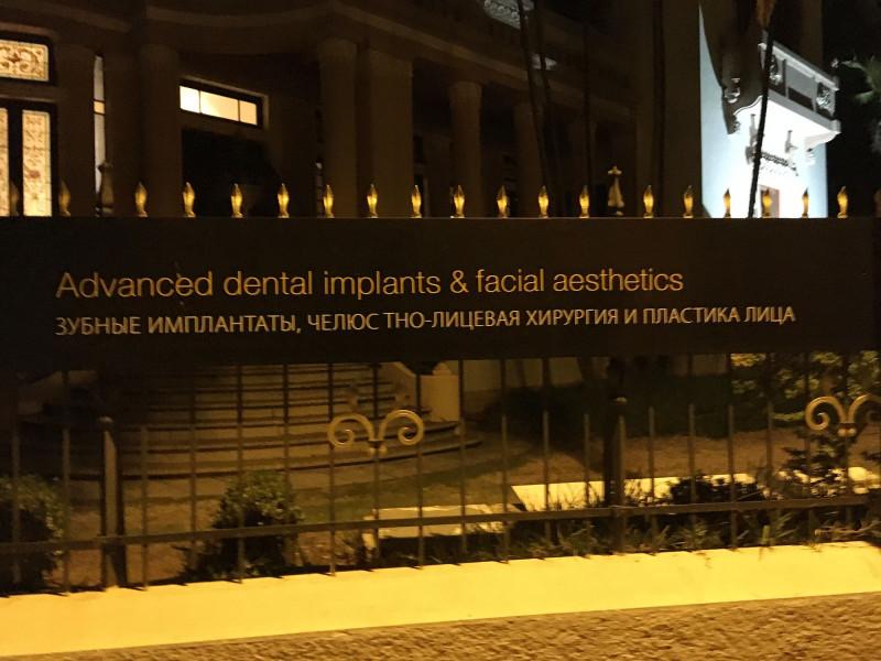 Это вам не Китай, здесь по-русски всё написано правильно и без орфографических ошибок.