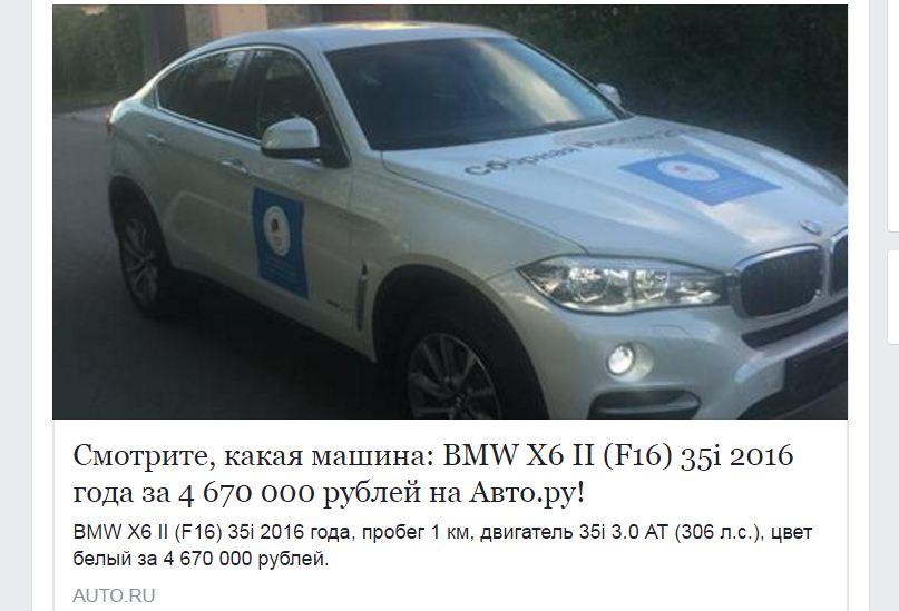 машина_олимпийца