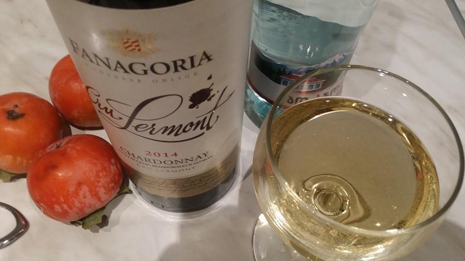 вино44