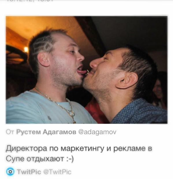 бармин-гомосек