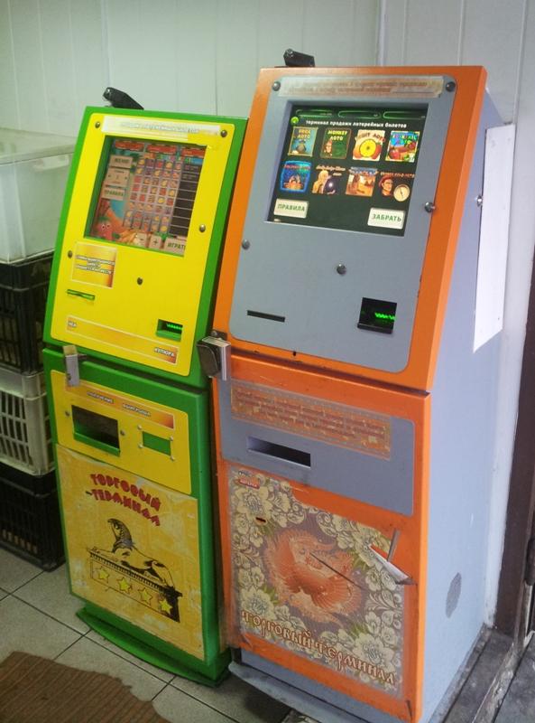 игровыеавтоматы