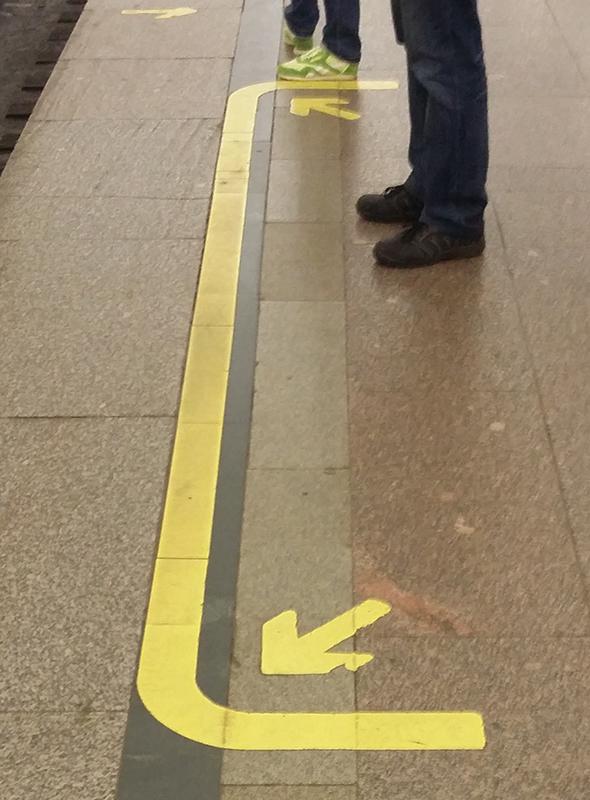 метро22