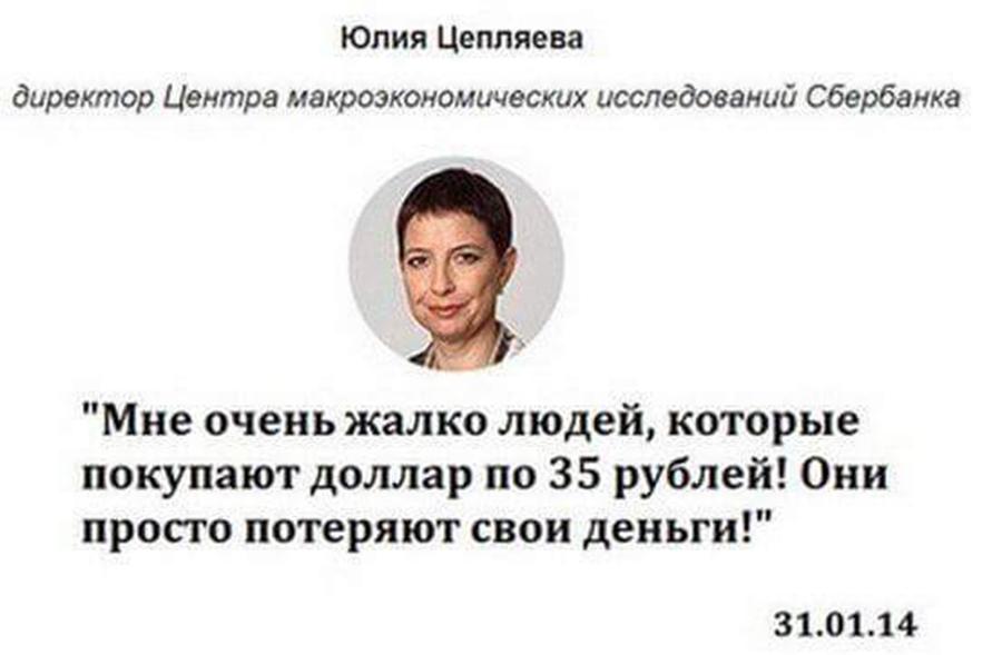 Юлия-хуюлия!