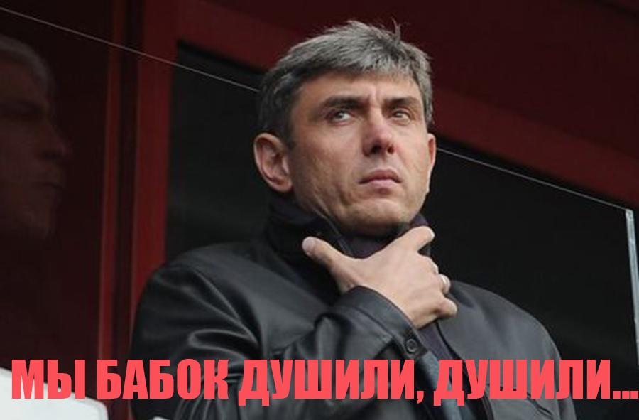 Галицкий