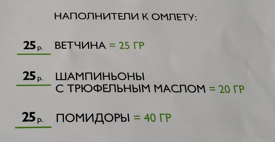 РД_наполнитель
