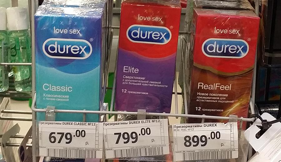 кондом1