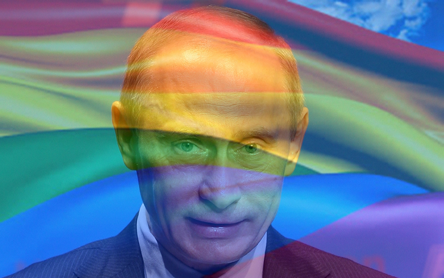Путин-г