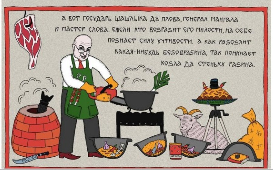 казладрасина)