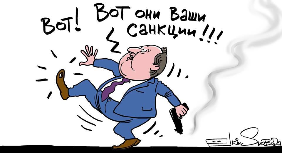 рогозин