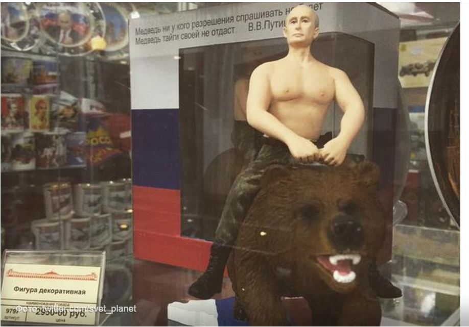 Путимед