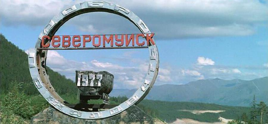 severomuysk