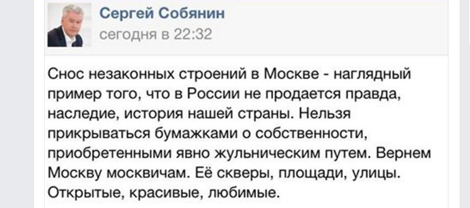 собя22