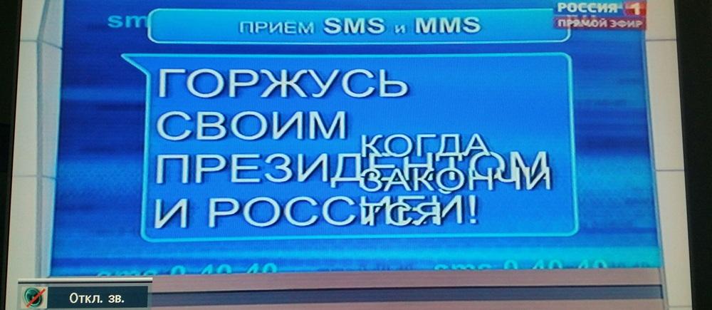 http://ic.pics.livejournal.com/isurok/28837097/908881/908881_original.jpg