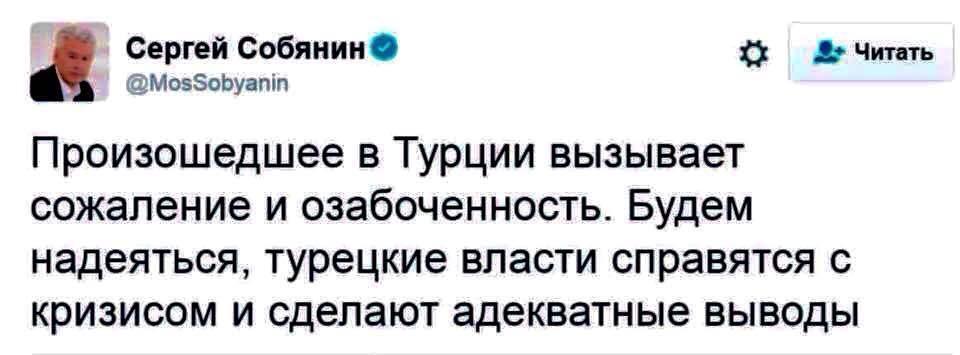 собянин пиздит3