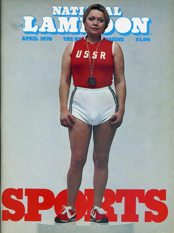 спортменка