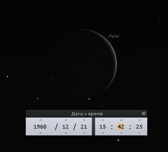 Stellarium-21Dec1968