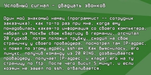 vfkh-sChWi4