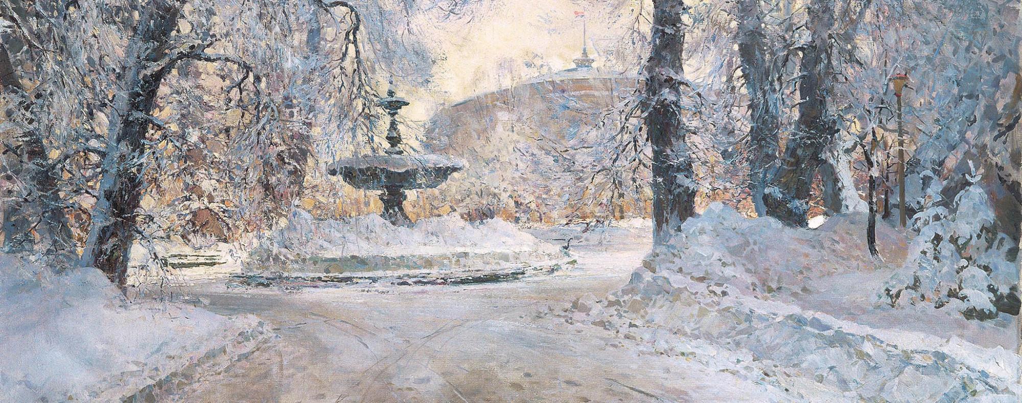 Сидорук Владимир Федорович (1925 – 1997) «Фонтан в Мариинском парке зимой», 1966 (фото: korners.org.ua)