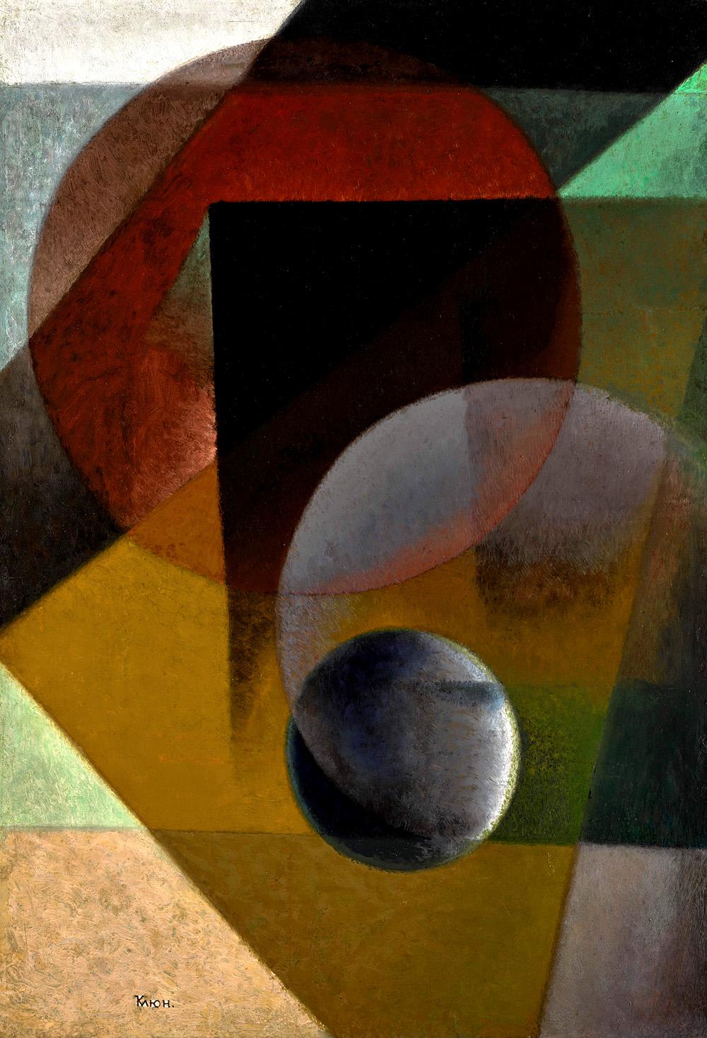 Клюн Иван Васильевич (1873–1943) Сферический супрематизм. Первая половина 1920-х / Kliun Ivan -  SPHERICAL SUPREMATISM. Фото: Sotheby's