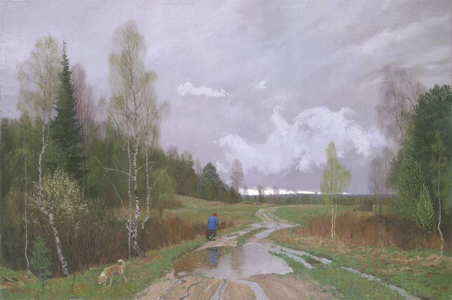 Дождь. Художник: Татьяна Юшманова