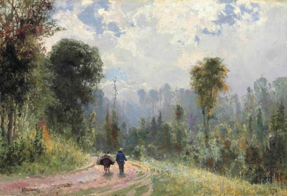 Vasilii Polenov (1844-1927) Forest pathway / Василий Поленов - Лесная тропа