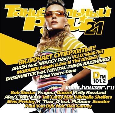 danceparadise21_400394