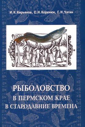 2. Кирьянов_Коренюк_Чагин_2007