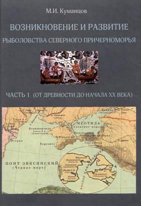 4. Куманцов_2011