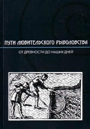 6. Мосияш_2012