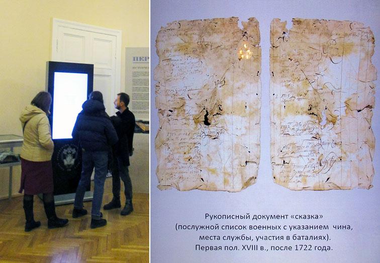 Меншиковский-выставка 2019-3