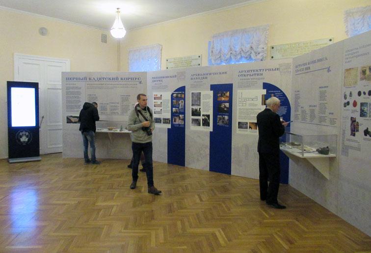 Меншиковский-выставка 2019-1