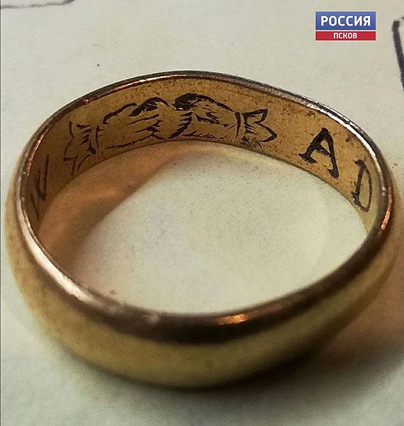 Золотое кольцо из Пскова-1