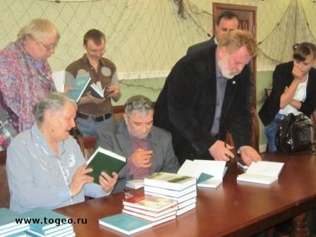 Рыболовный словарь Прикамья-1